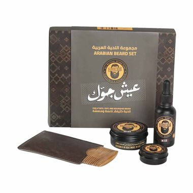 Misk Beard Care Set