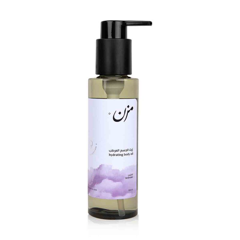 Body oil in Lavender 120ml