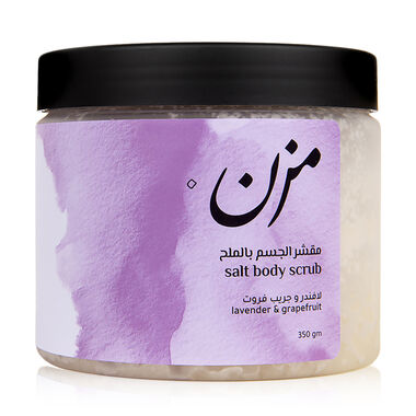 Salt Scrub in Lavender & Grapefruit 350g