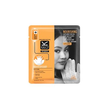 Nourishing Safflower Seed Oil Two-Layer Hand Mask Gloves