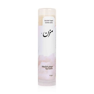 Vanilla Latte Lip Balm 5gm
