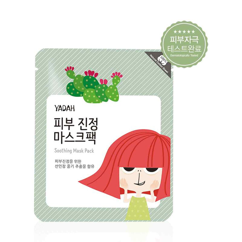 Soothing mask pack